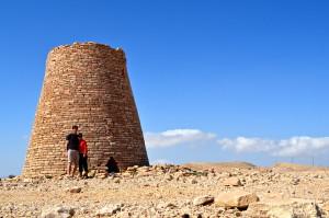 Eastern Hajar